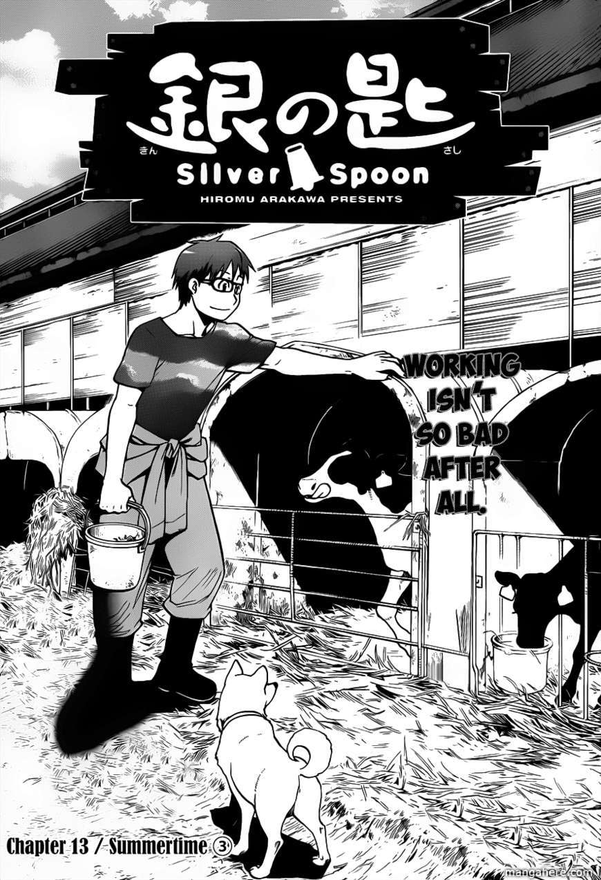 Silver Spoon 13 Page 2