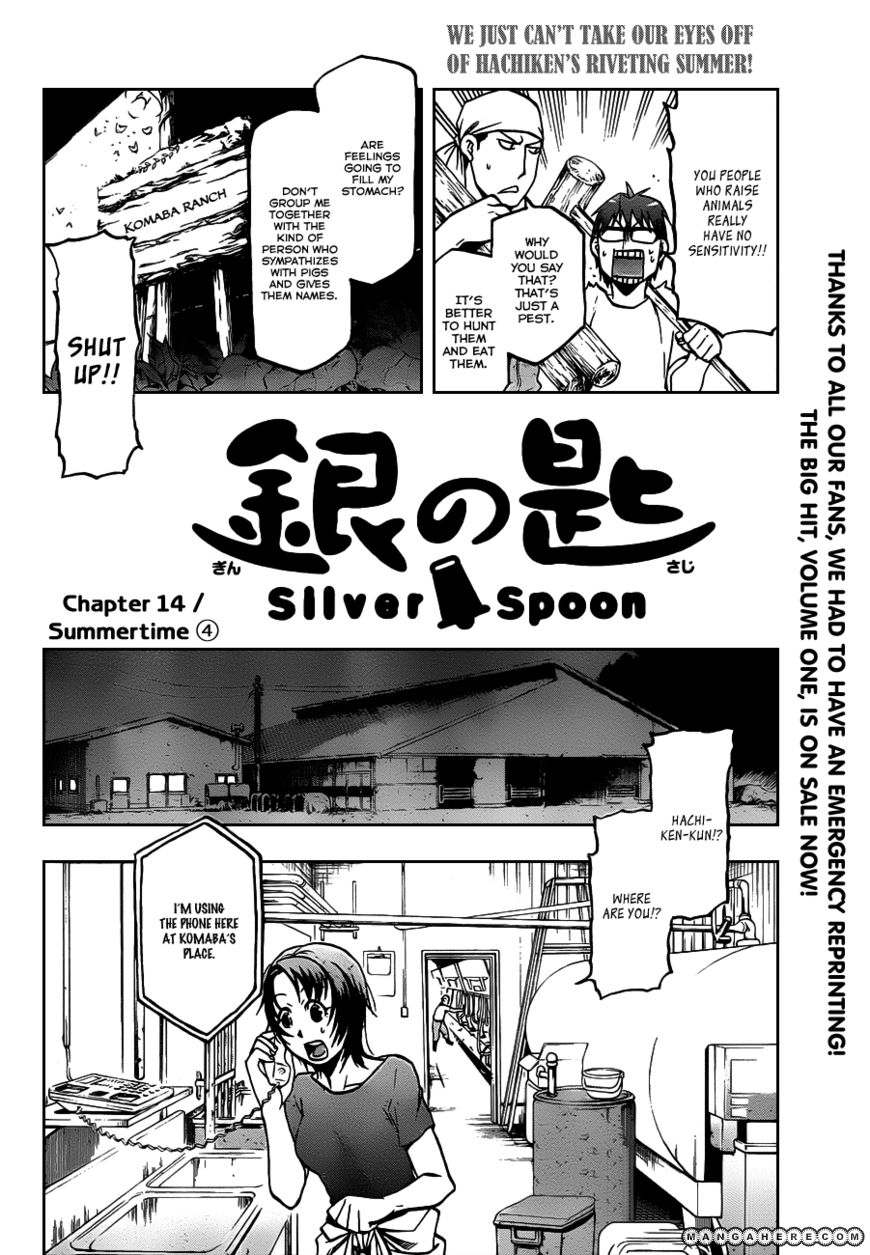 Silver Spoon 14 Page 3