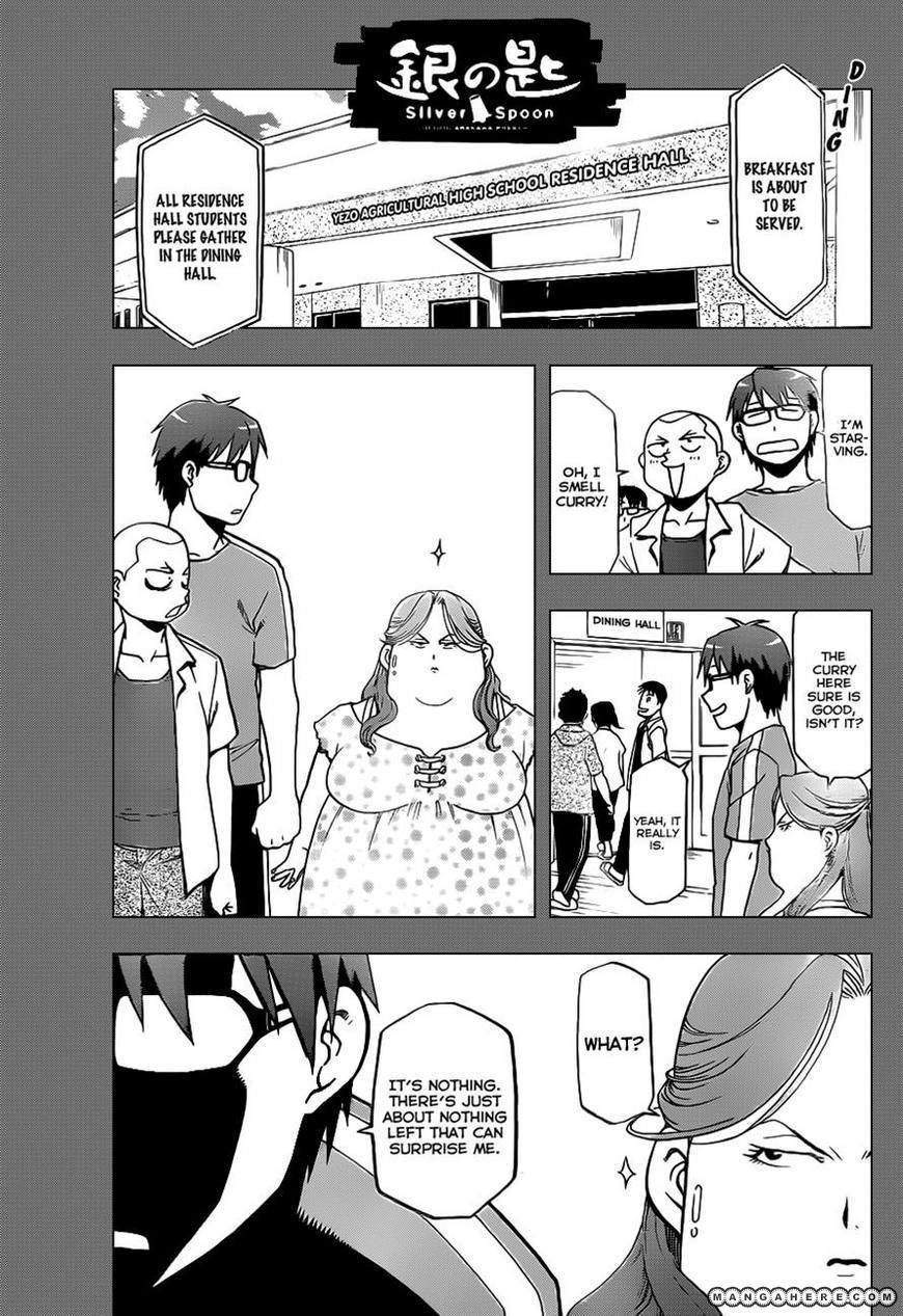 Silver Spoon 25 Page 1
