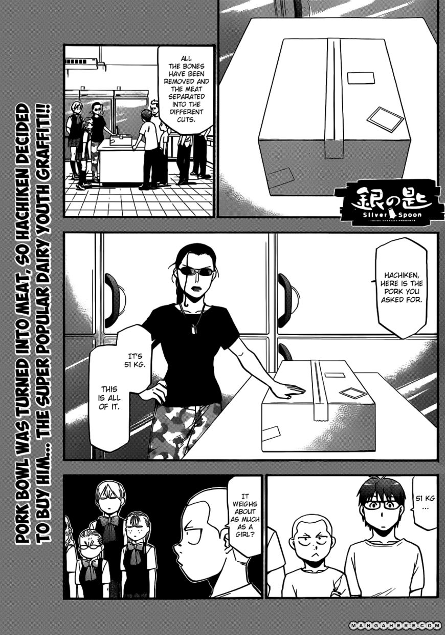 Silver Spoon 27 Page 2