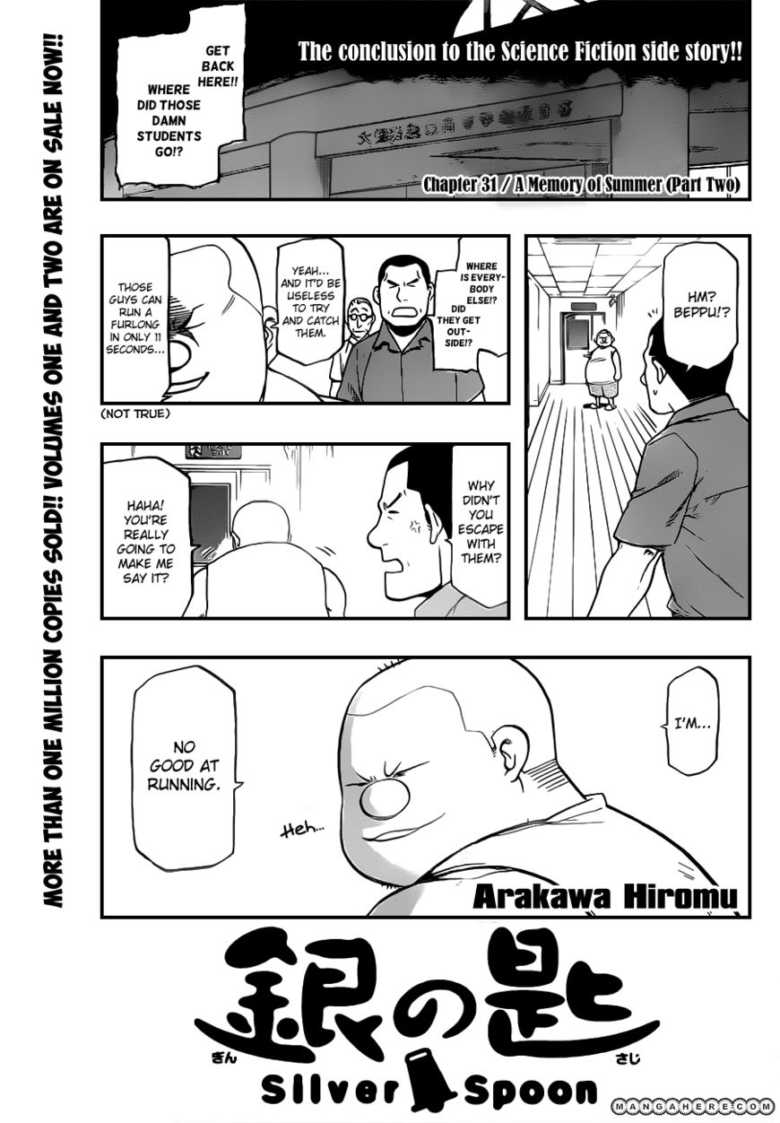 Silver Spoon 31 Page 2