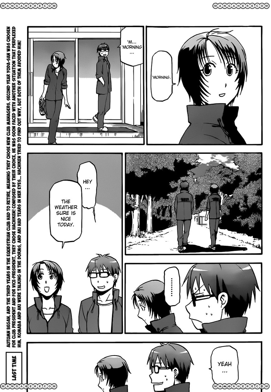 Silver Spoon 33 Page 4