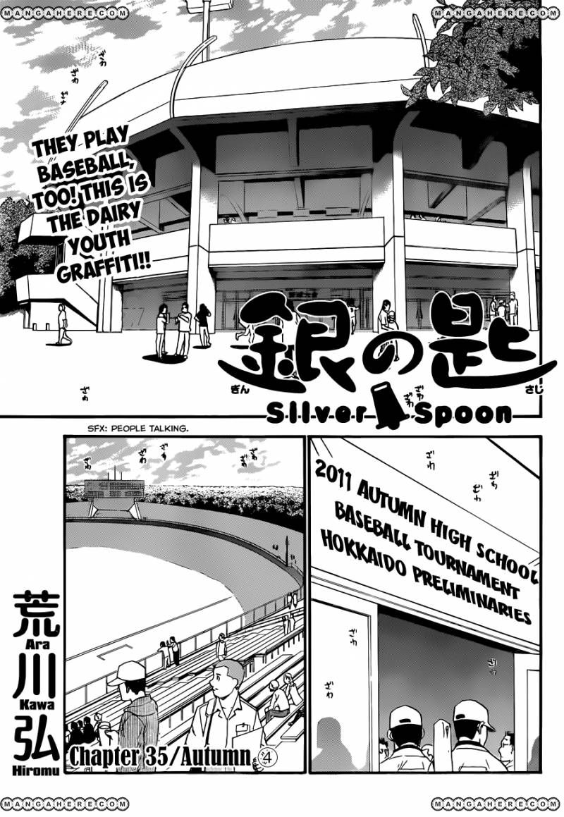 Silver Spoon 35 Page 1