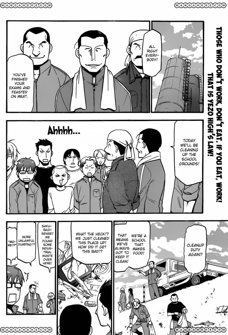 Silver Spoon 36 Page 2