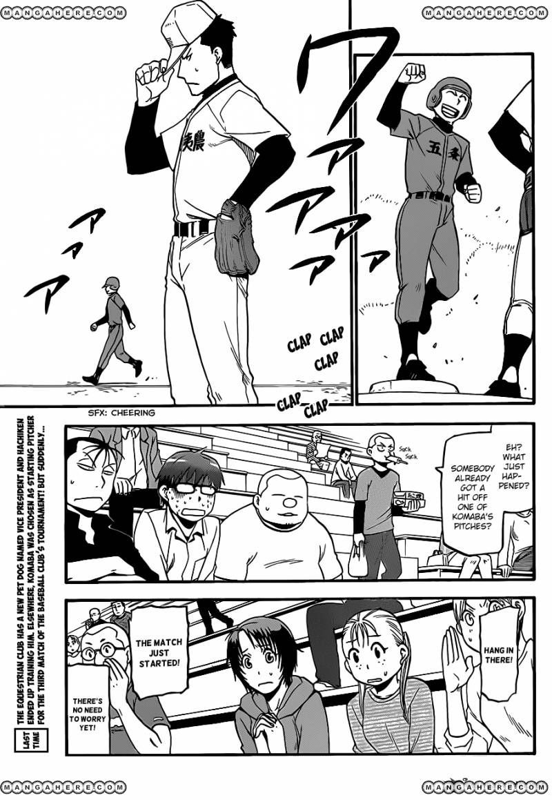 Silver Spoon 38 Page 3