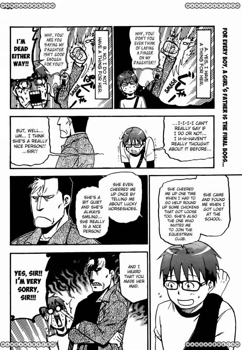 Silver Spoon 42 Page 3