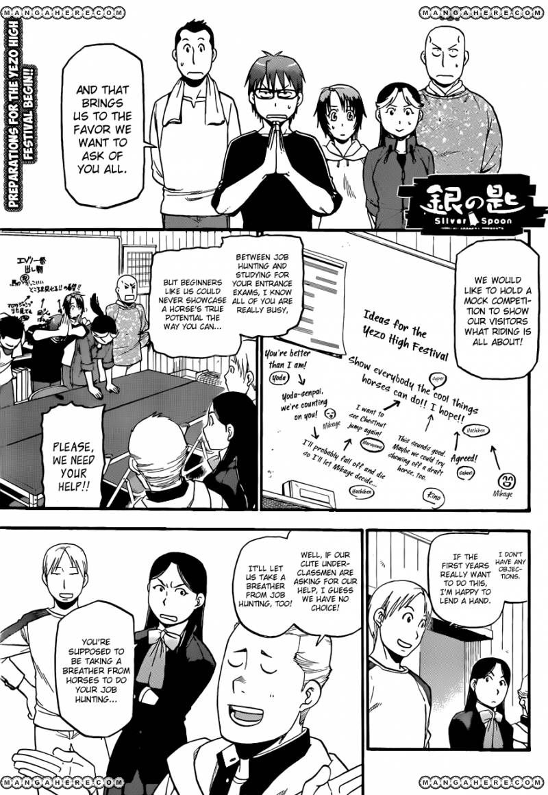 Silver Spoon 43 Page 1