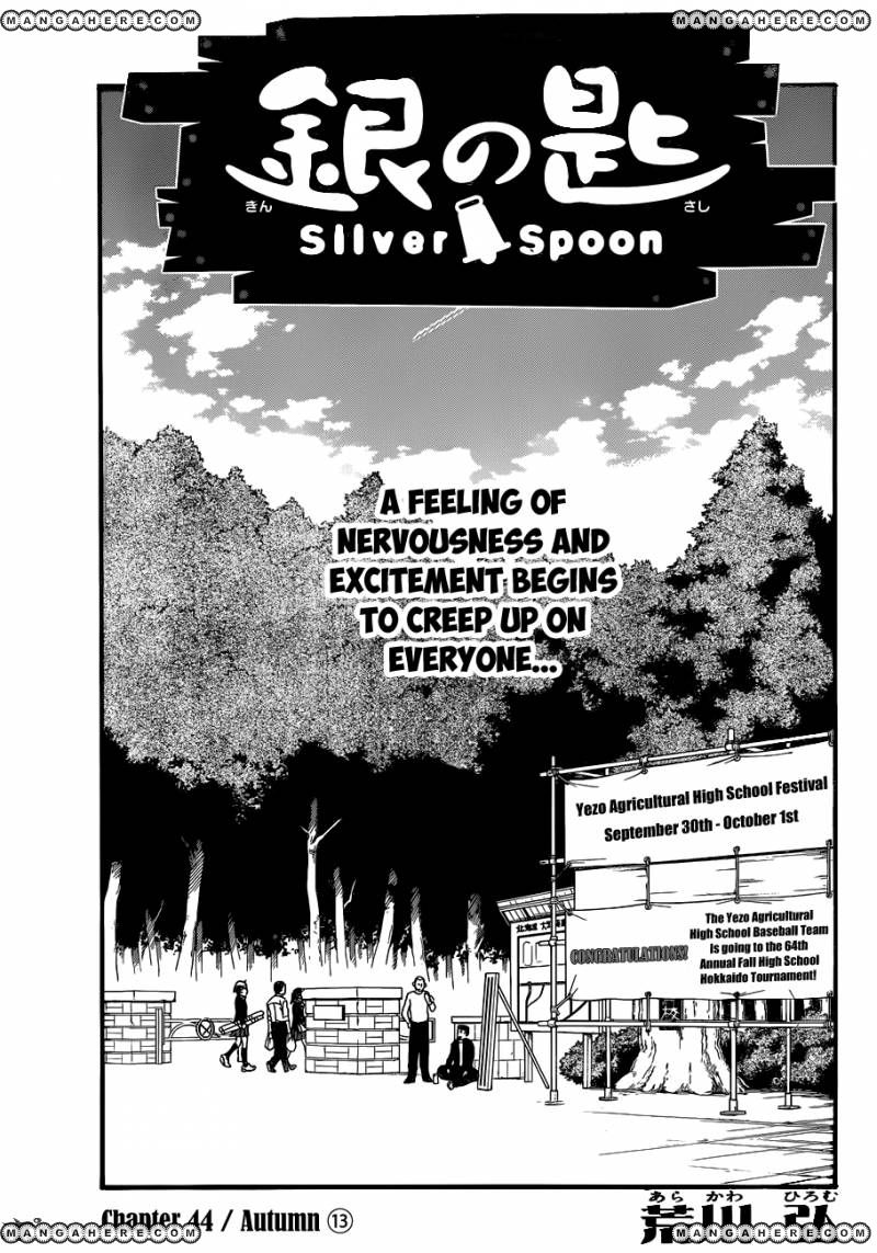 Silver Spoon 44 Page 3