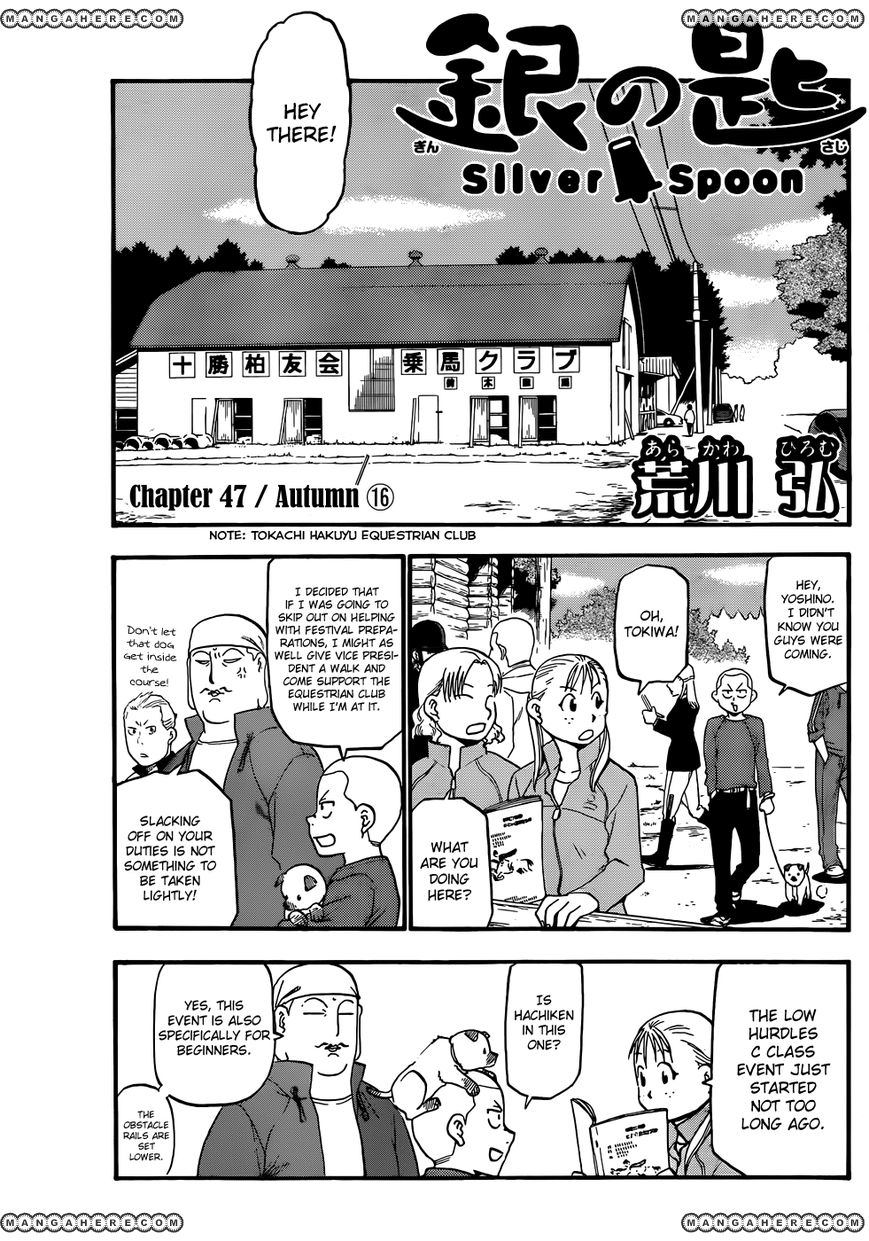 Silver Spoon 47 Page 2