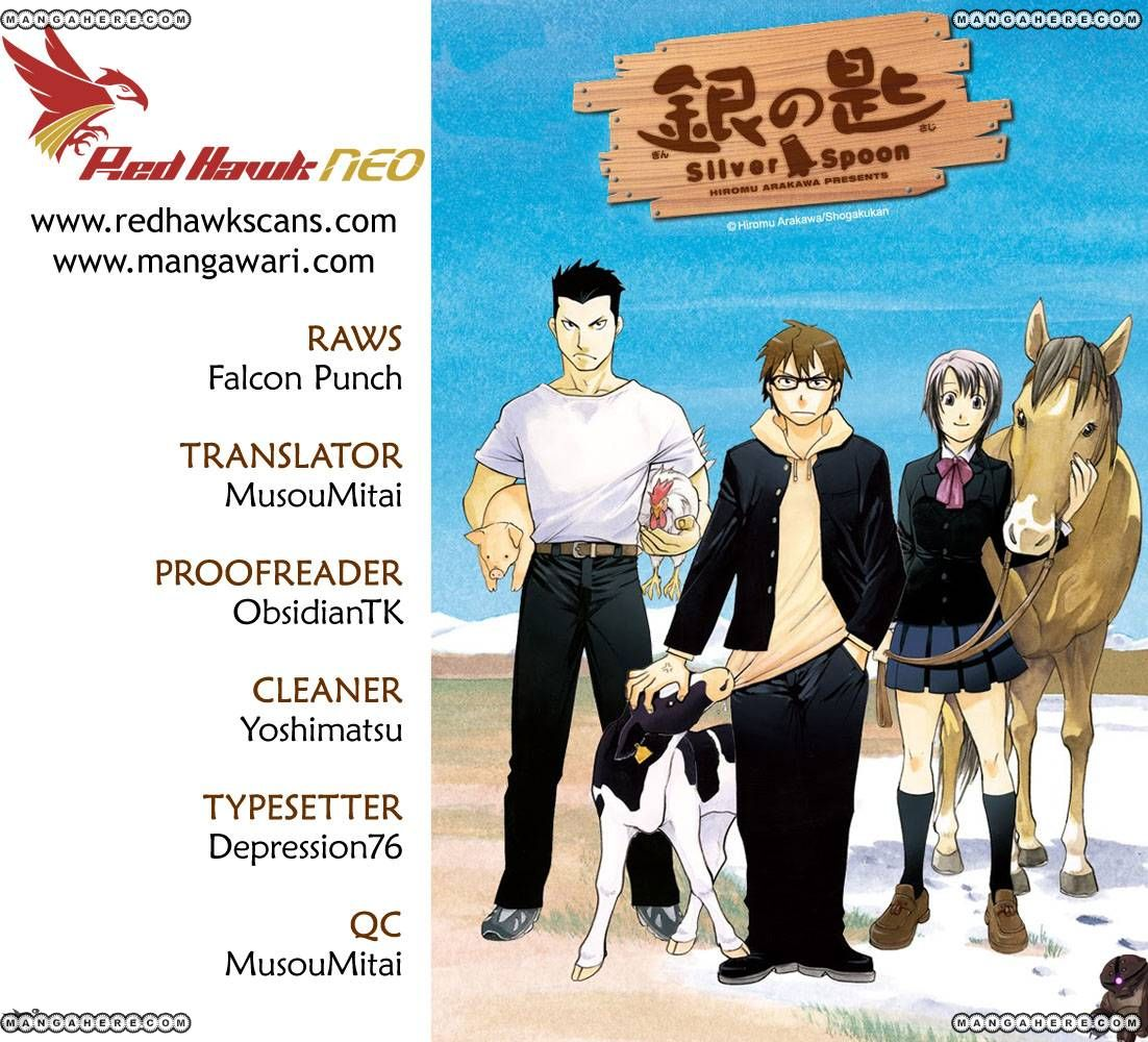 Silver Spoon 51 Page 1