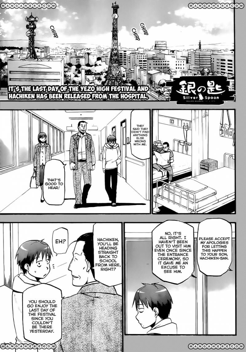 Silver Spoon 55 Page 2