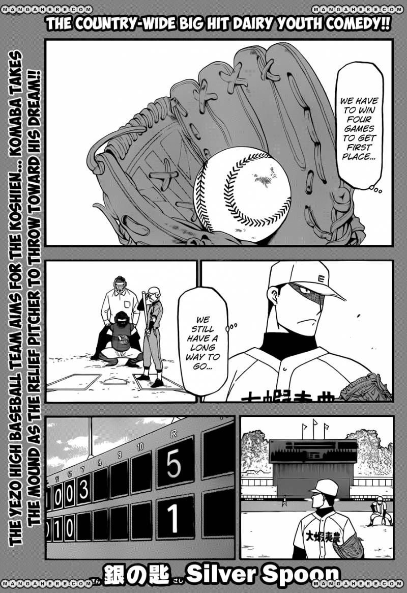 Silver Spoon 59 Page 2