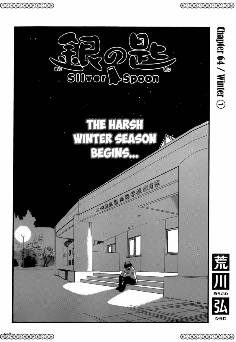 Silver Spoon 64 Page 3