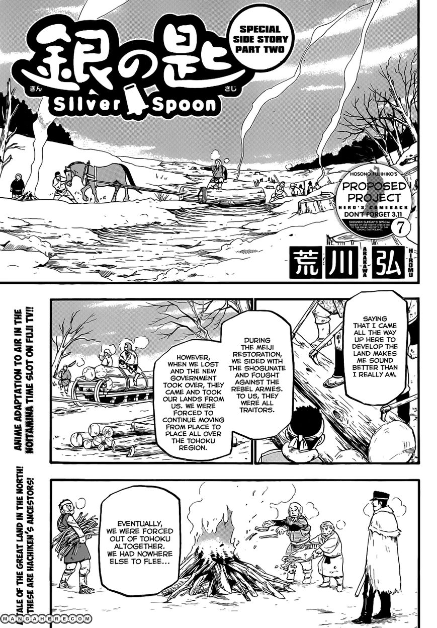 Silver Spoon 66.9 Page 2