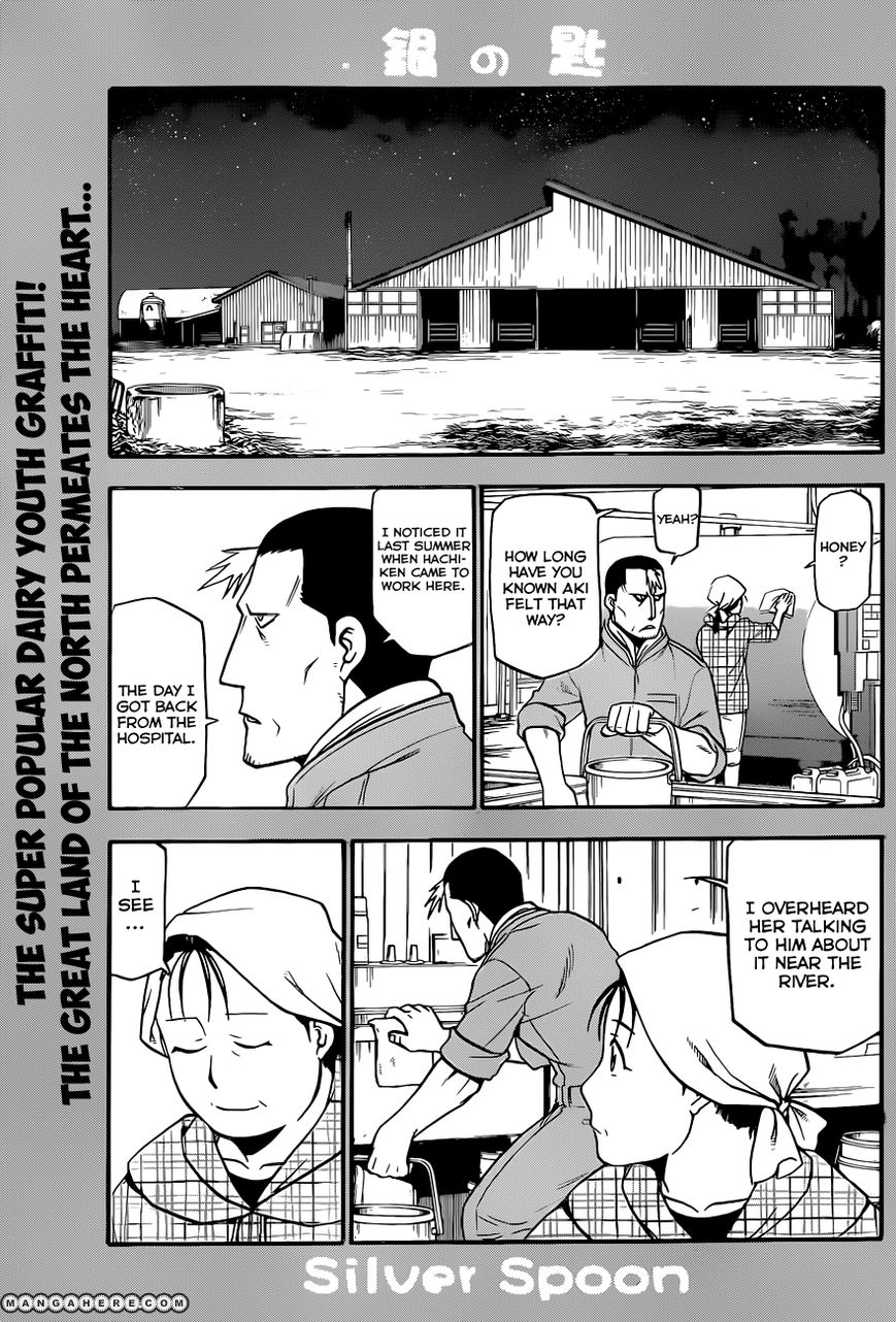 Silver Spoon 70 Page 2