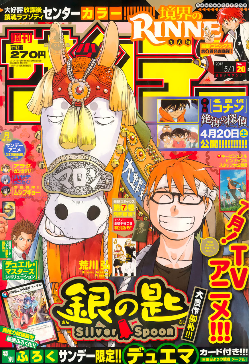 Silver Spoon 72 Page 2