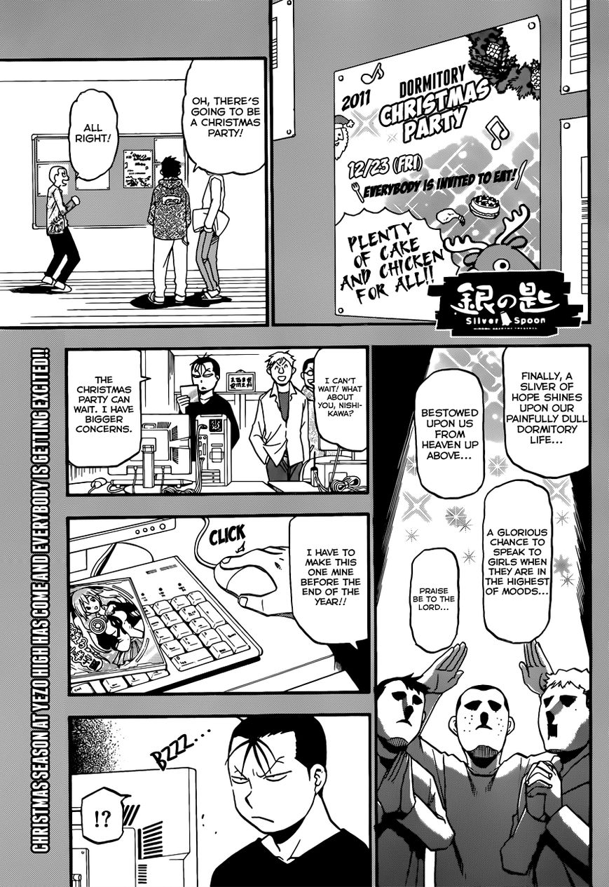 Silver Spoon 79 Page 2