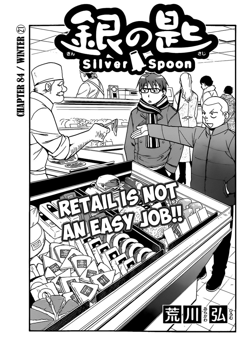 Silver Spoon 84 Page 2