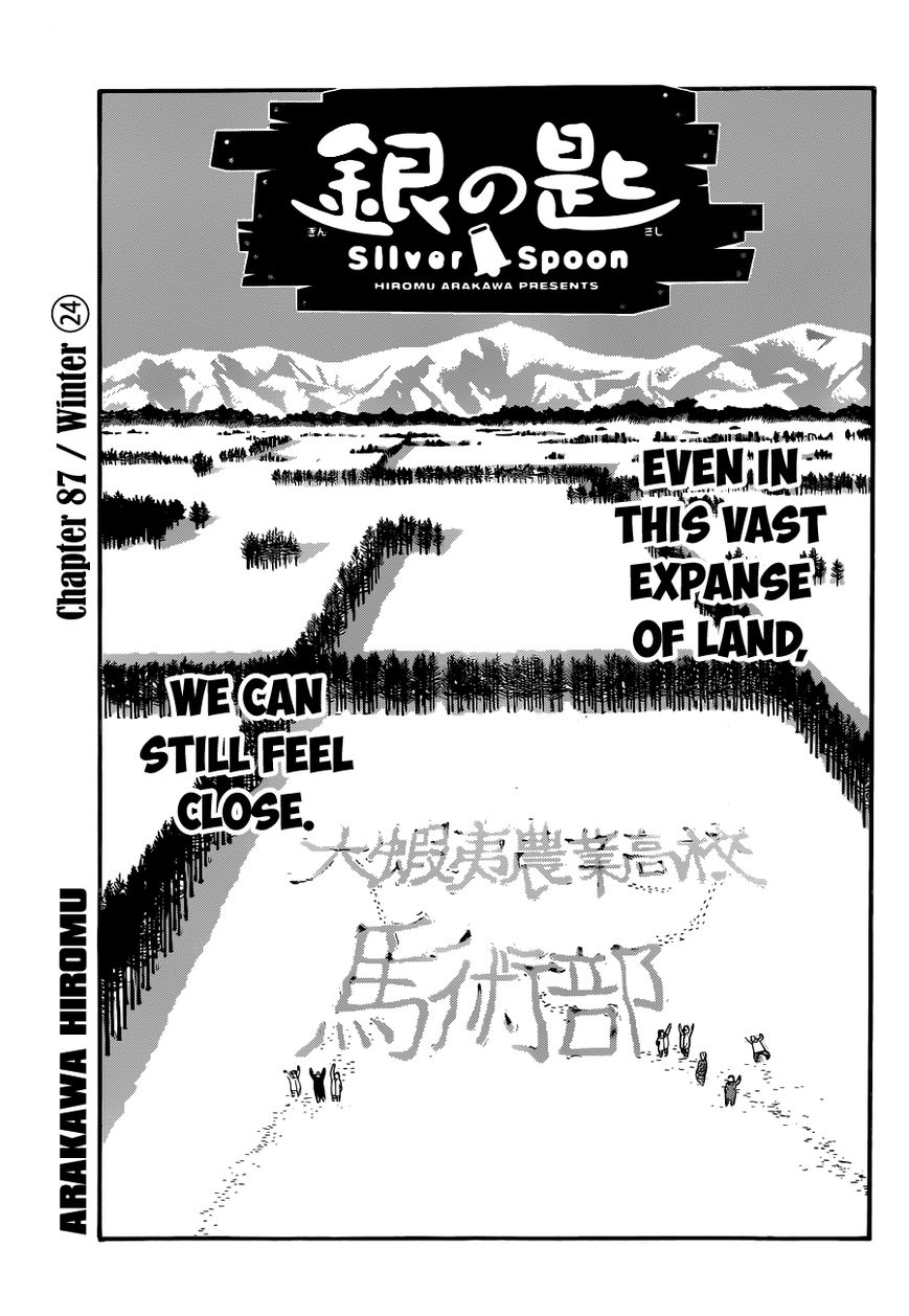 Silver Spoon 87 Page 2