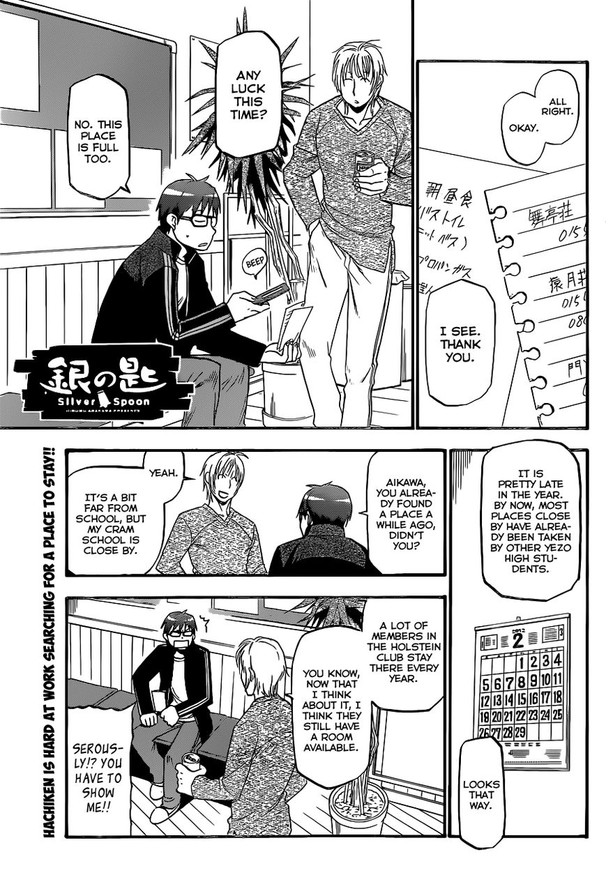 Silver Spoon 92 Page 2