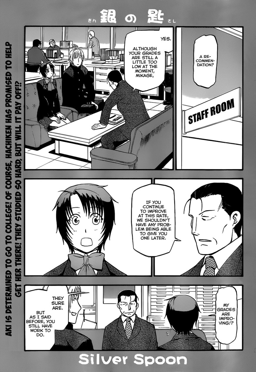 Silver Spoon 93 Page 2