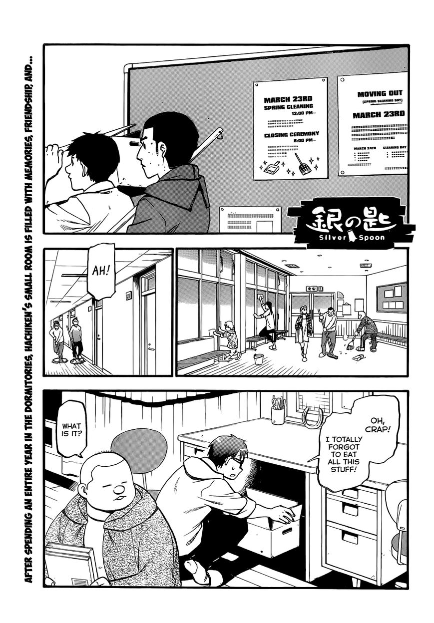 Silver Spoon 95 Page 2