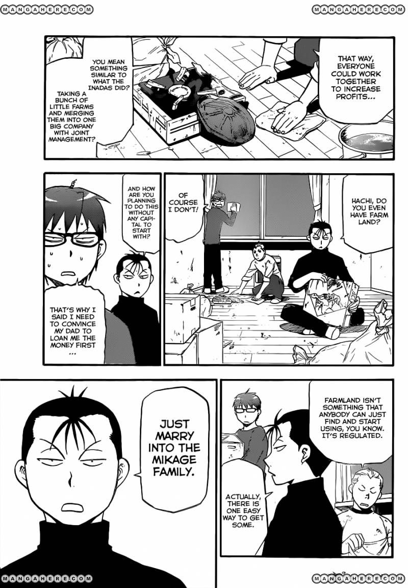 Silver Spoon 97 Page 2