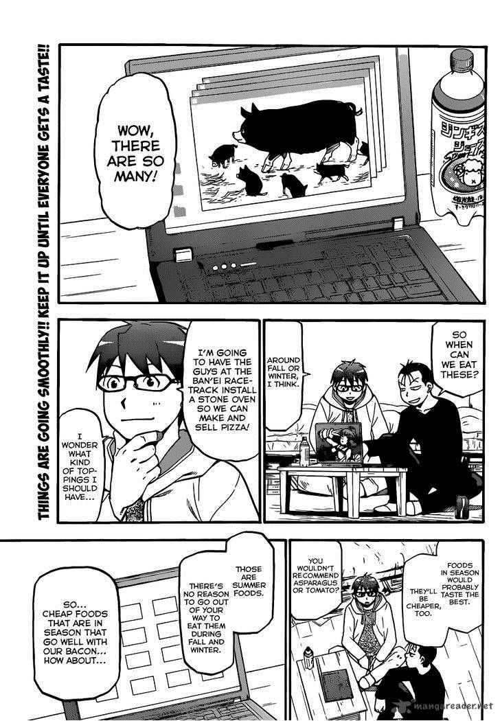 Silver Spoon 105 Page 2