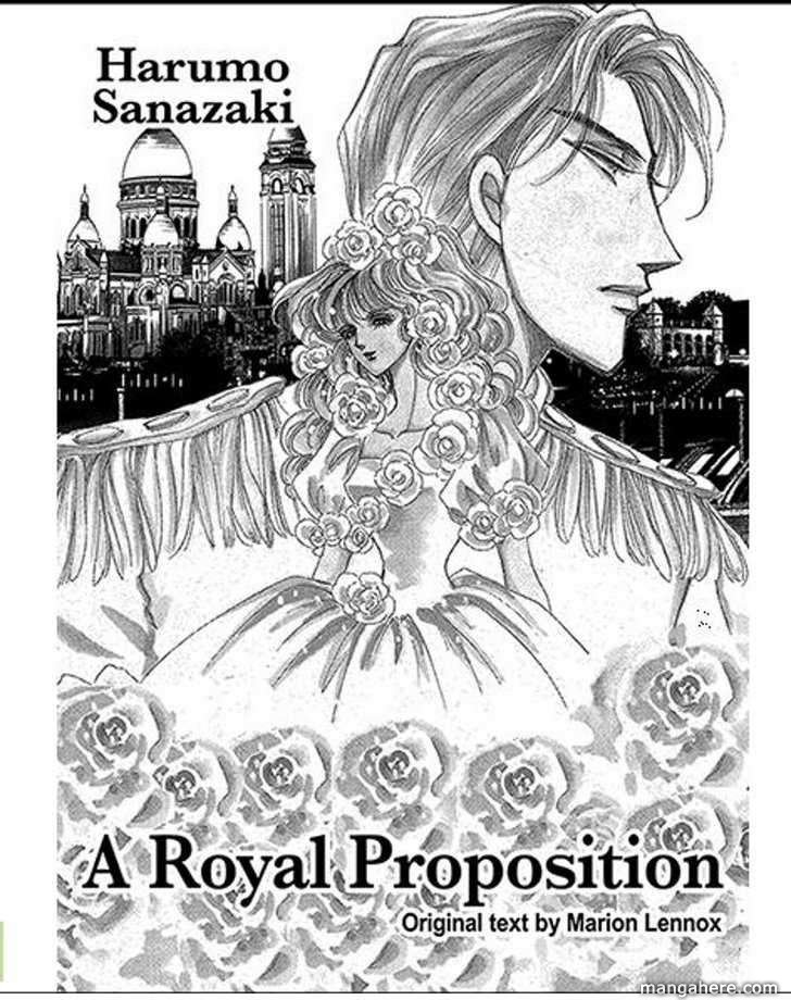 Yawareta Princess 1 Page 3