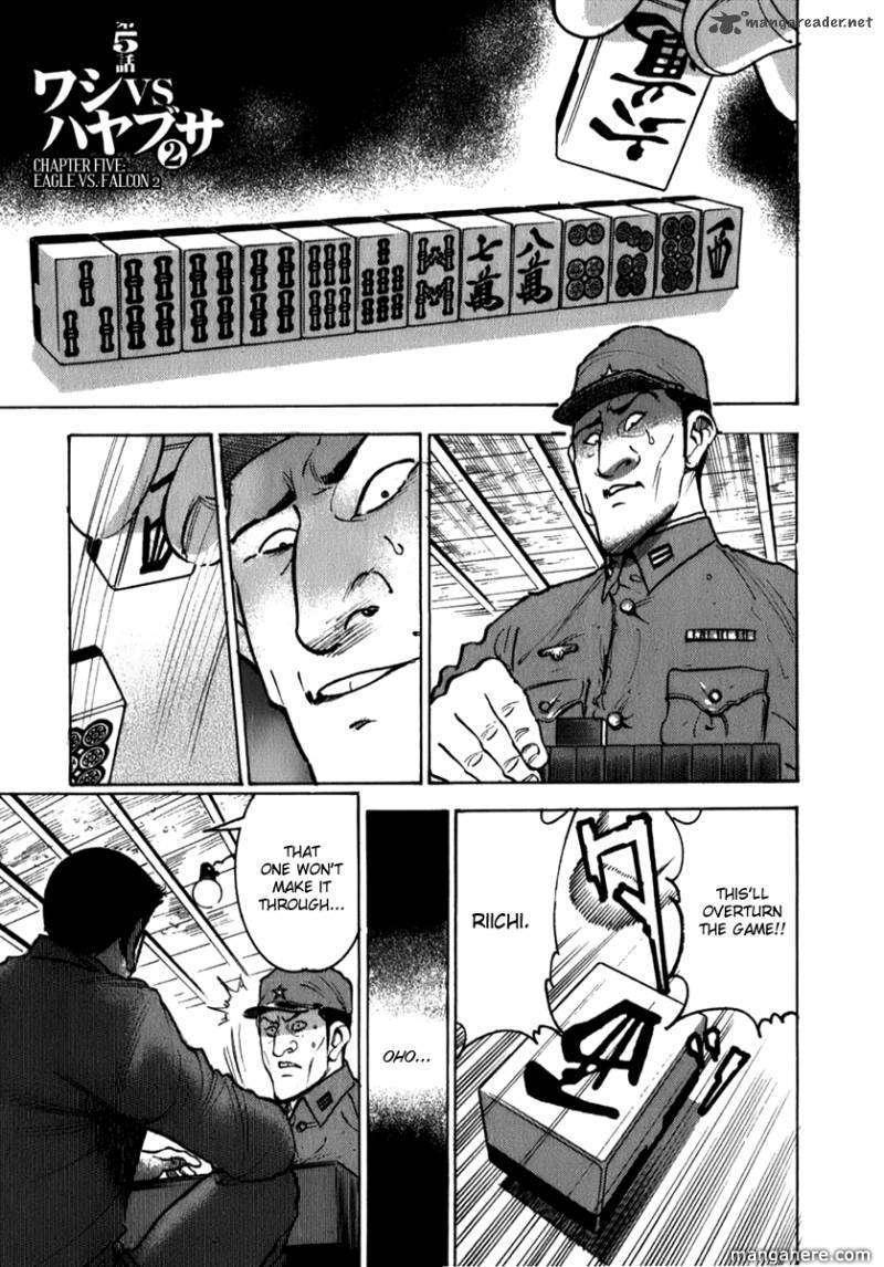 Washizu 5 Page 1
