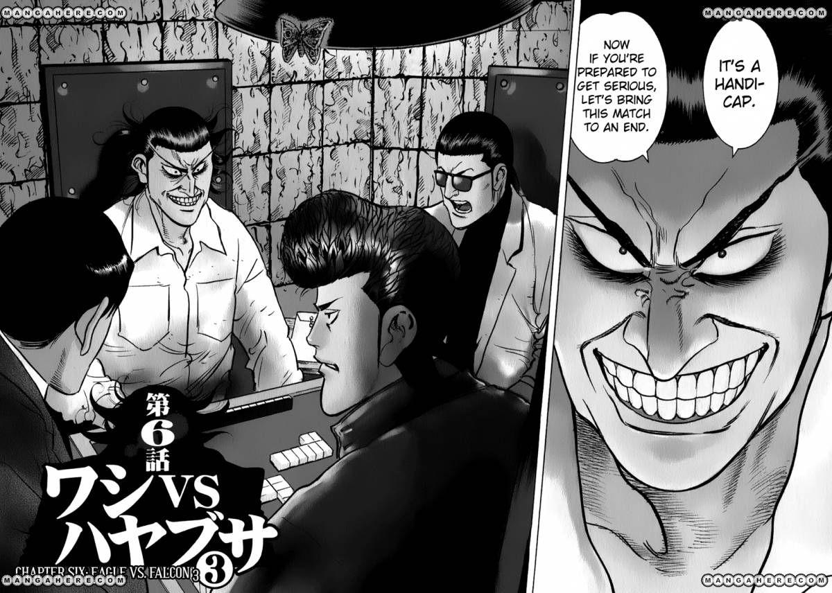 Washizu 6 Page 2