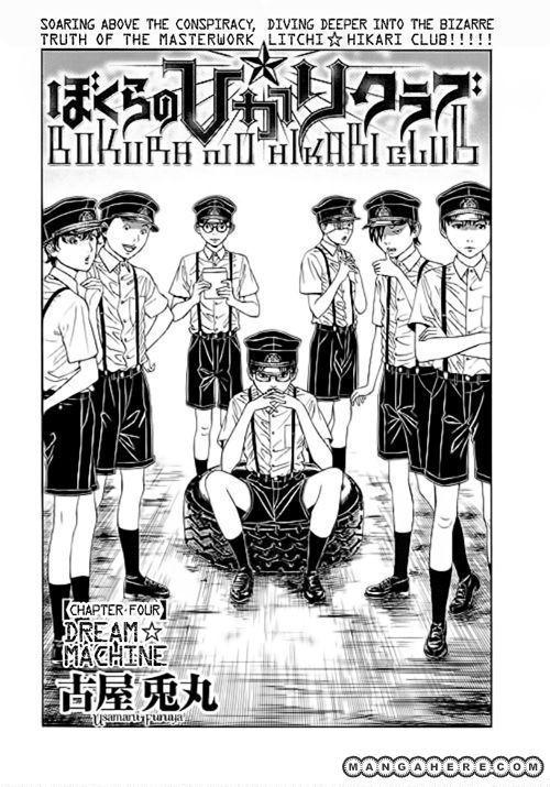 Bokura No Hikari Club 4 Page 1