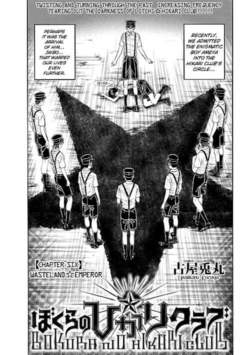 Bokura No Hikari Club 6 Page 2