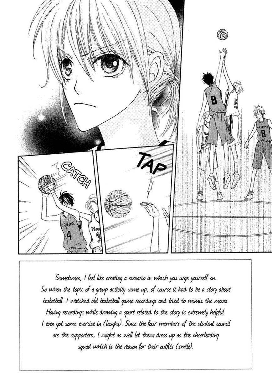 Renjou Sparkle 10 Page 1