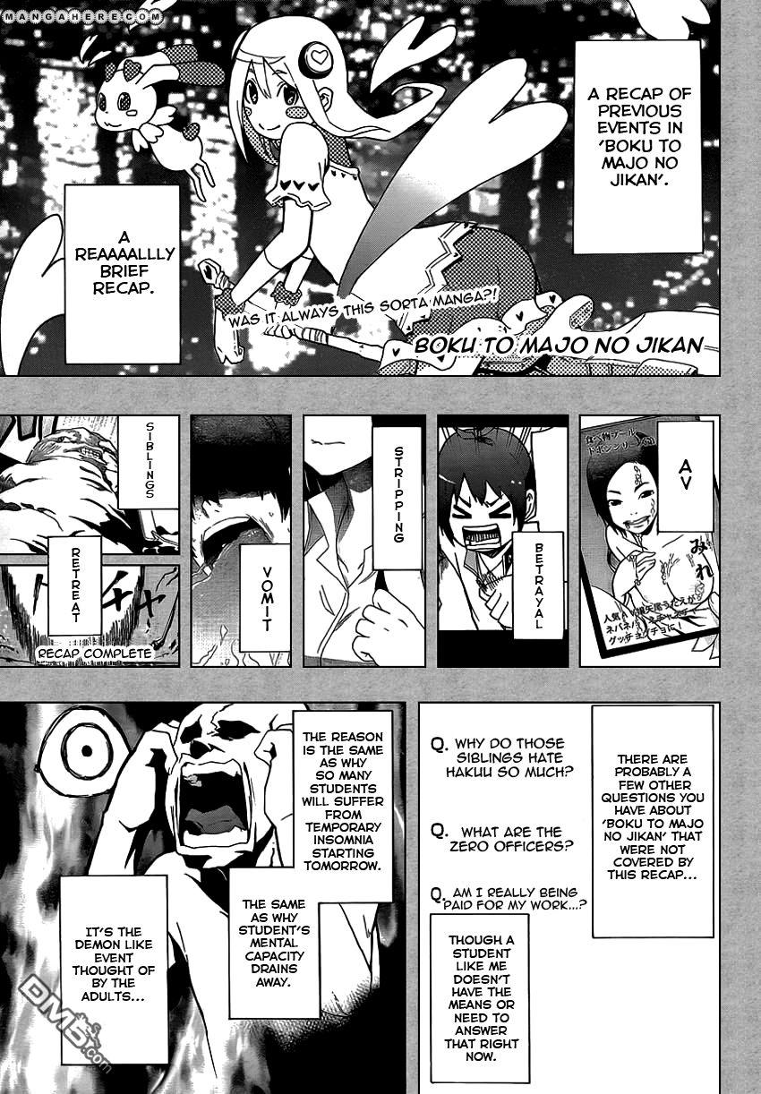 Boku To Majo No Jikan 7 Page 1