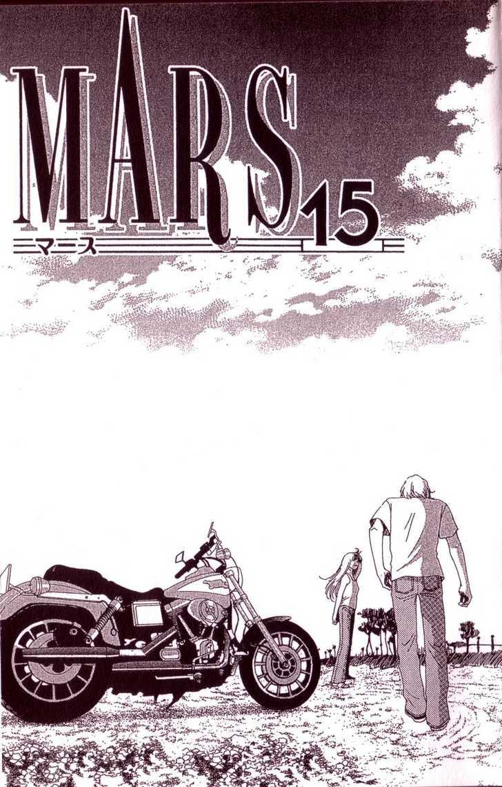 Mars 19 Page 2