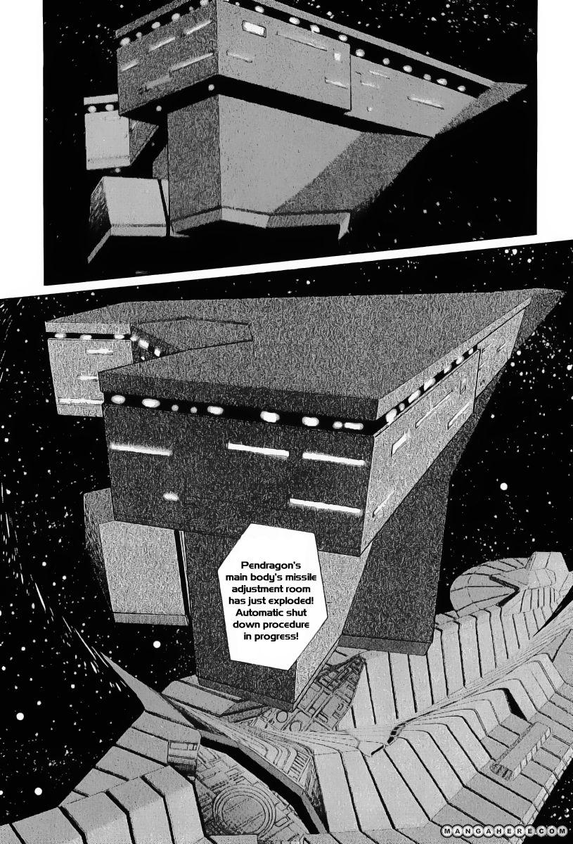 Kodoku Experiment 10 Page 2