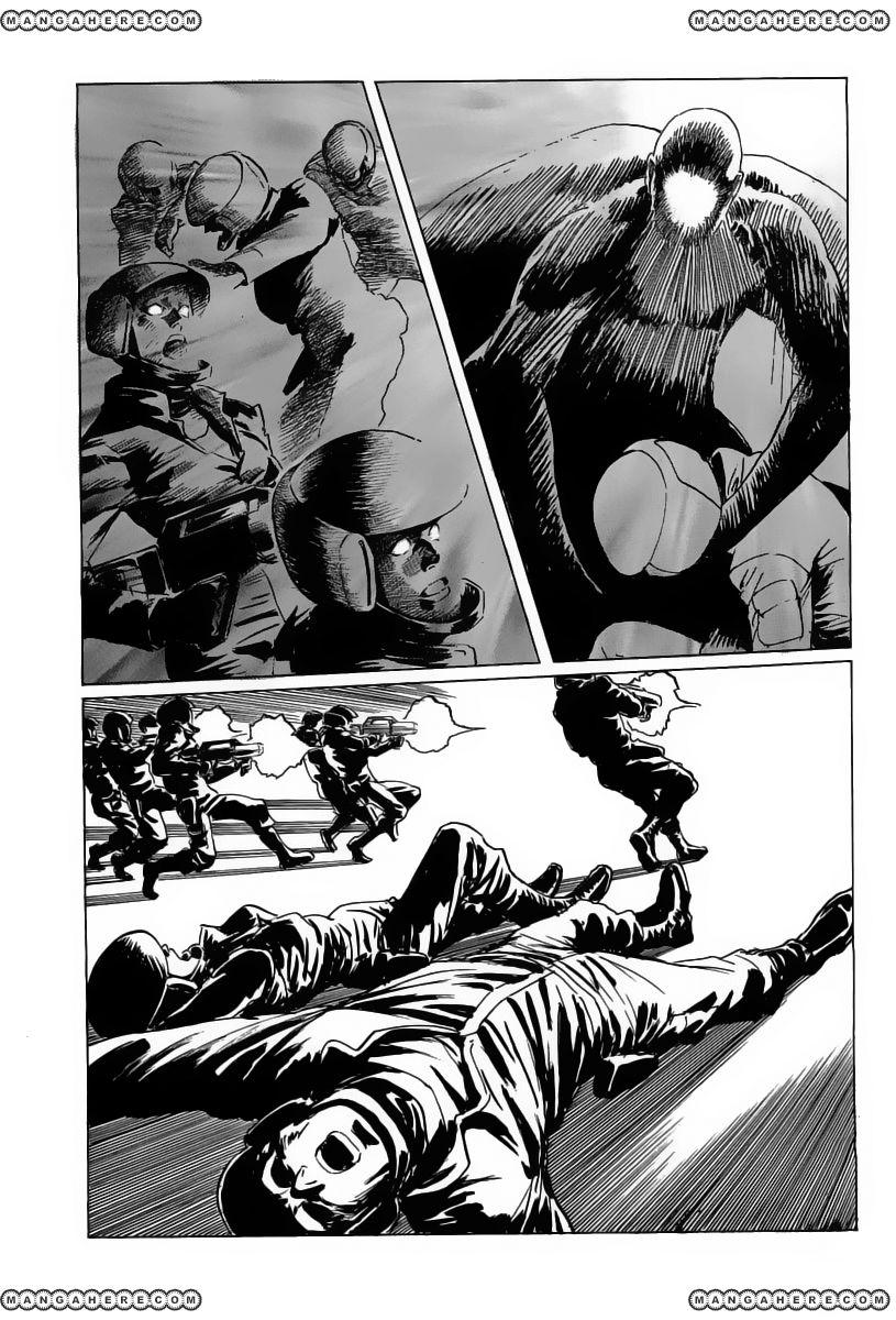 Kodoku Experiment 14 Page 2