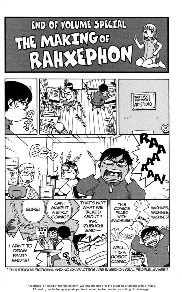 RahXephon 5.5 Page 1