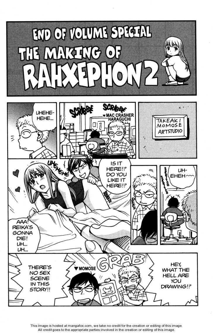 RahXephon 10.5 Page 1