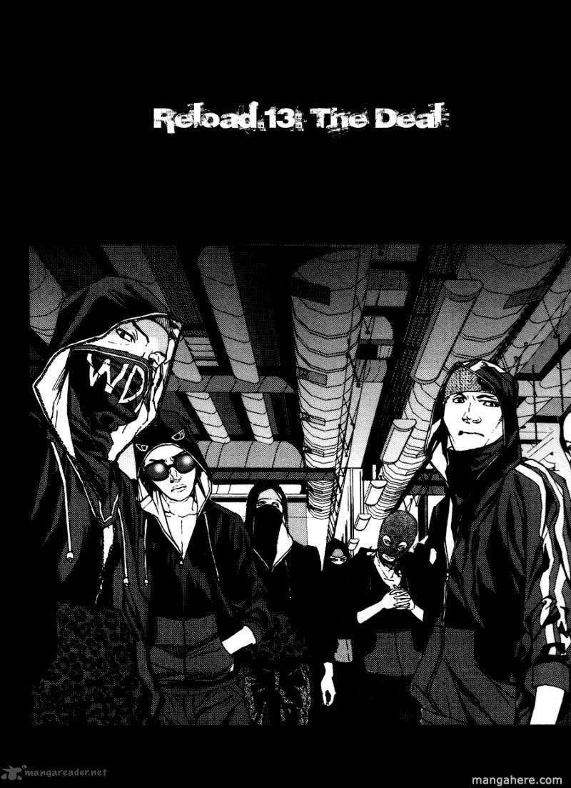 Gekiryuuchi 13 Page 2