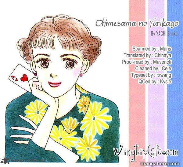 Ohimesama No Yurikago 1 Page 1