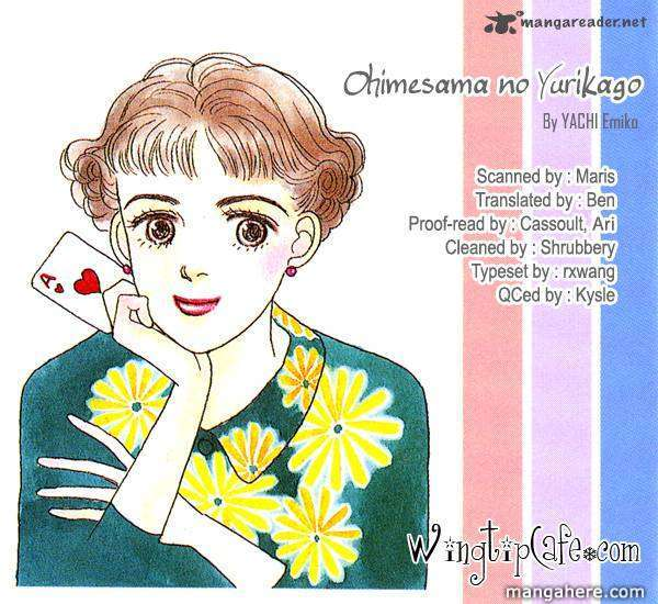 Ohimesama No Yurikago 4 Page 1