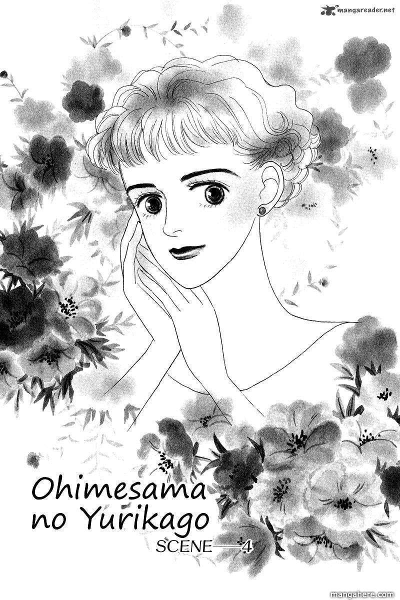 Ohimesama No Yurikago 4 Page 2