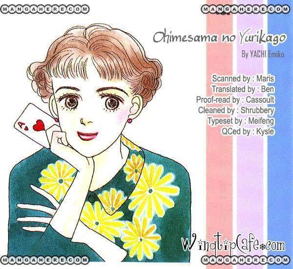 Ohimesama No Yurikago 8 Page 1