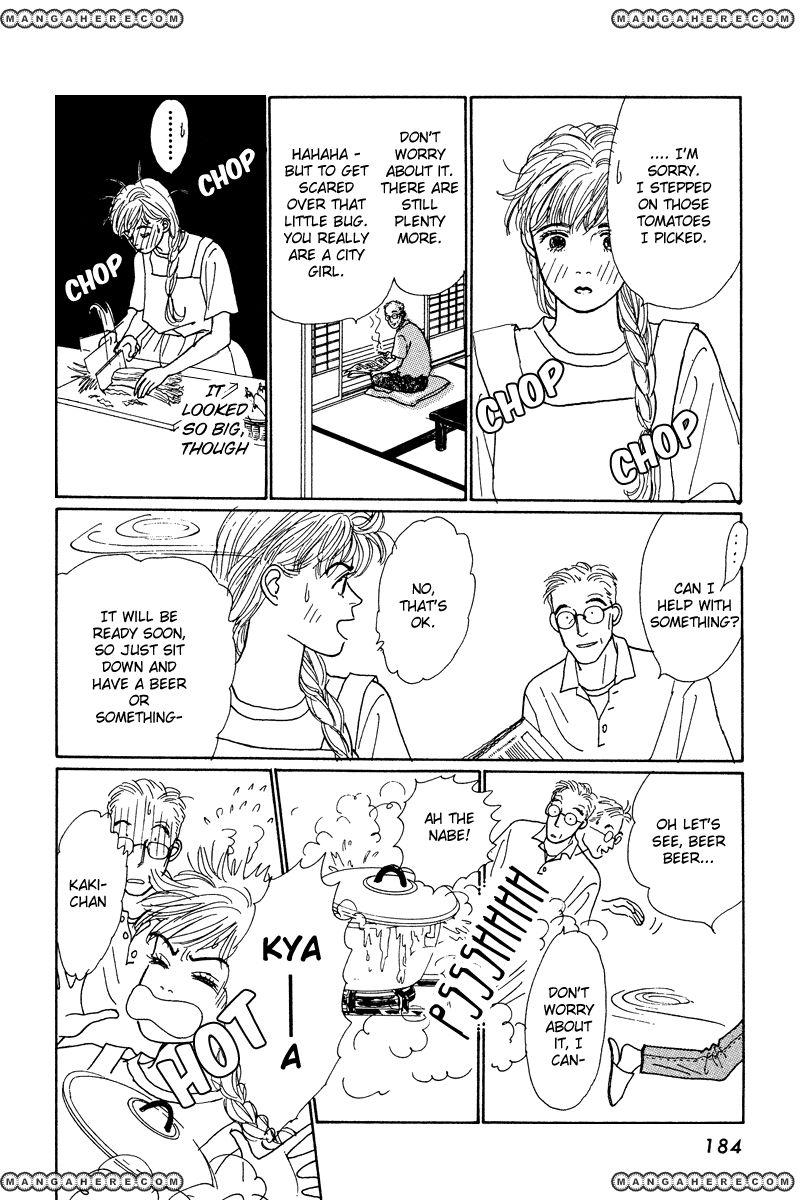Ohimesama No Yurikago 8.5 Page 4