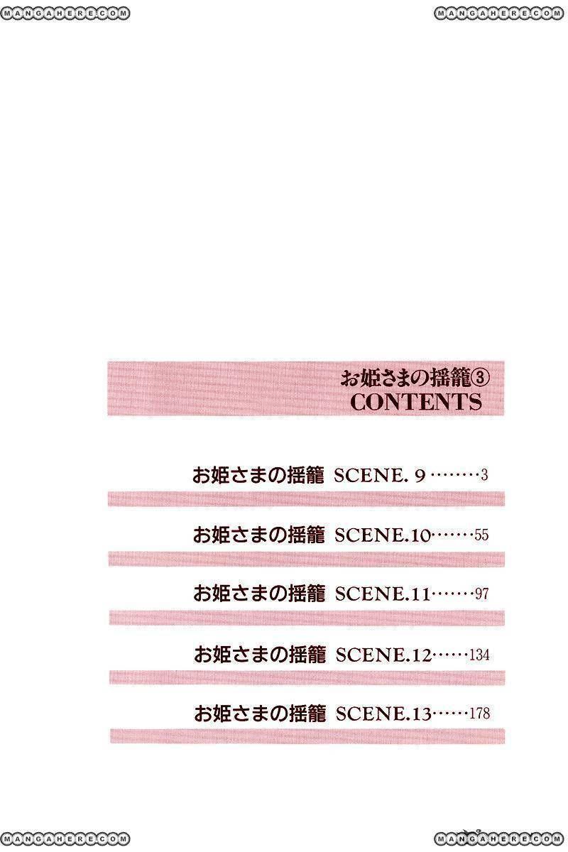 Ohimesama No Yurikago 9 Page 4