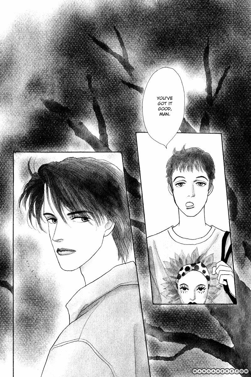 Ohimesama No Yurikago 10 Page 1