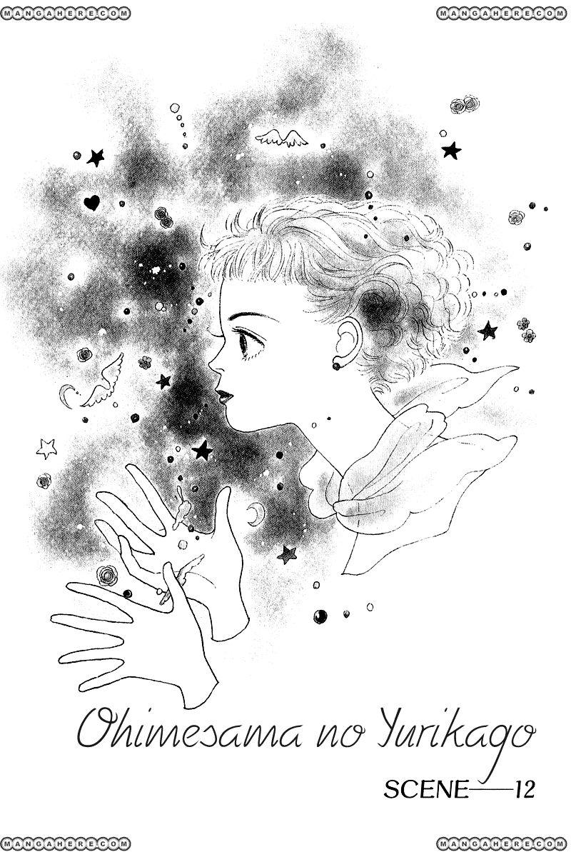 Ohimesama No Yurikago 12 Page 1