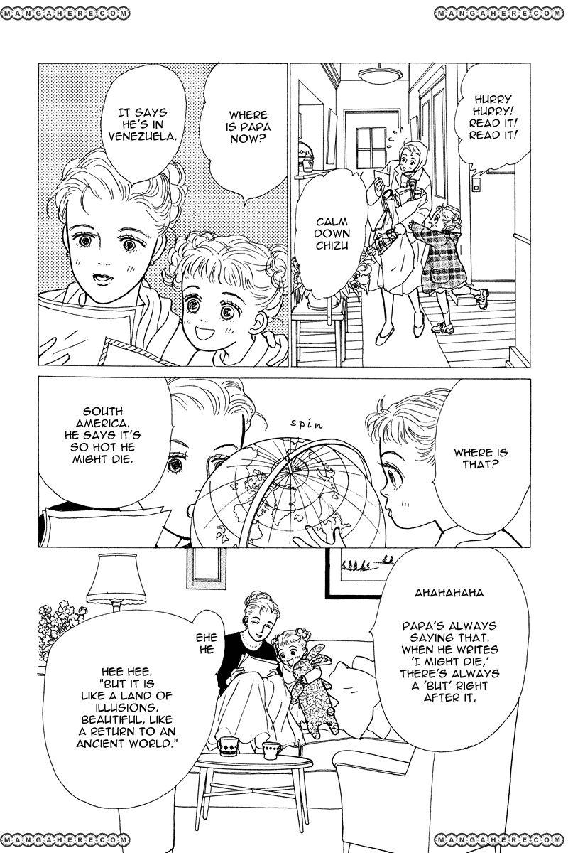 Ohimesama No Yurikago 12 Page 3